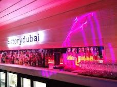 The Atrium dubai UAE