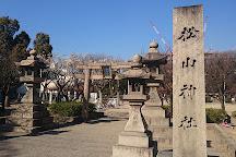 Matsuyama Shrine, Osaka, Japan