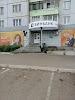Бинбанк, коммерческий банк, улица 9 Мая на фото Красноярска