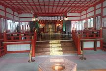 Tamatsukuri Inari Shrine, Chuo, Japan