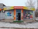 таксолет, проспект Дружбы на фото Волжского