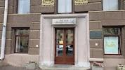 Музей современного изобразительного искусства, проспект Независимости, дом 48 на фото Минска