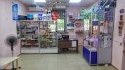 """Магазин """"У СОСЕДА"""" Лампочки и Батарейки, фото на документы, ксерокопия."""