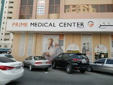 Prime Medical Center, Al Qasimia – Sharjah dubai UAE