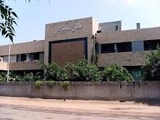 Fazal-e-Omer Hospital chiniot