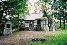 Mitsuishi Shrine, Morioka, Japan