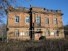 Ambulatoriya Odz Khikh St. на фото Долинской