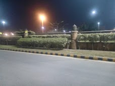 Citi Housing Phase 1 Gate
