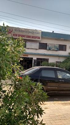 New Urgent Care Hospital karachi