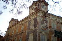 Palacio del Marques de Dos Aguas, Valencia, Spain