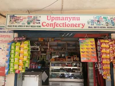 upmanyu genrel store himachal pradesh india phone 91 98821 82840