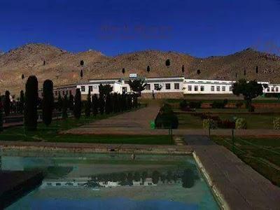 Salehi Zirak High School