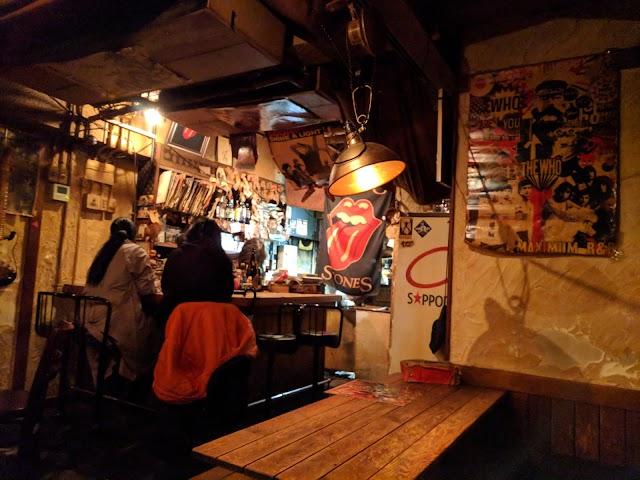 Rocking Bar ING
