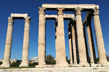 National Garden, Athens, Greece