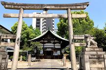 Miwa Shrine, Osu, Japan