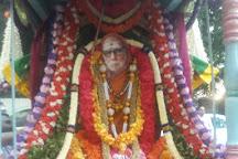 Sri Kanchi Kamakoti Peetam Math, Bengaluru, India