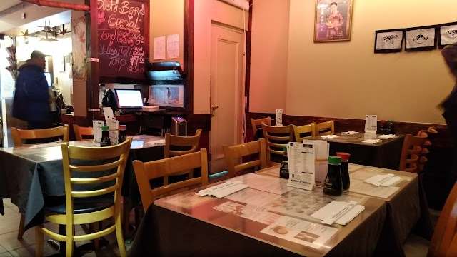 Yuka Restaurant