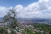 Plaza de Altamira, Caracas, Venezuela
