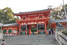 Maruyama Park, Higashiyama, Japan