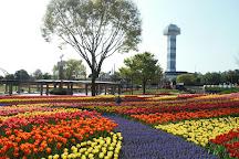 Kiso Sansen Park Center, Kaizu, Japan