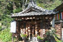 Kanzanji Temple, Hamamatsu, Japan