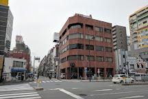 Drum Museum (Taikokan), Taito, Japan