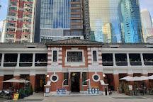Tai Kwun - Centre for Heritage and Arts, Hong Kong, China