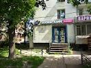 Зоомагазин, бульвар Новаторов, дом 73 на фото Санкт-Петербурга