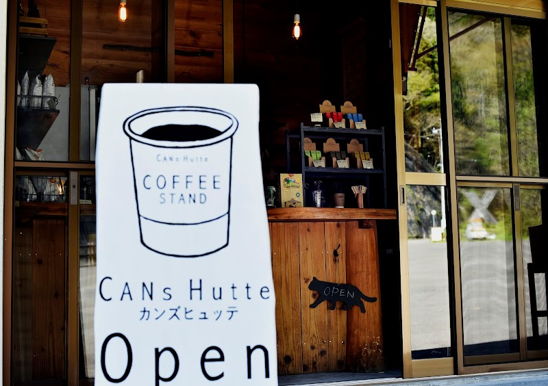 COFFEE STAND CANS Hutte コーヒースタンド カンズヒュッテ