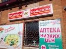 Ермолино, улица Горького на фото Волжского