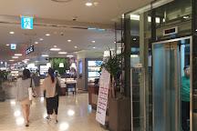 Kyobo Book Store Gwanghwamun, Seoul, South Korea