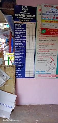 KEPCO Chicken thiruvananthapuram