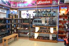 Rizwan Shoes hyderabad