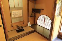 Hearn Memorial Hall, Matsue, Japan