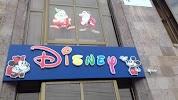 Disney GYUMRI на фото Гюмри