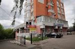Апельсин - туристическое агентство, Октябрьская улица, дом 32 на фото Брянска