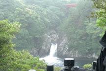 Toroki Falls, Yakushima-cho, Japan