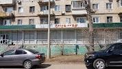 Спорт-Интур, улица Тургенева, дом 92 на фото Хабаровска