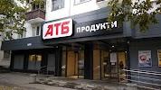 АТБ-Маркет, Отрадный проспект на фото Киева