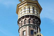 De Watertoren, Schoonhoven, The Netherlands