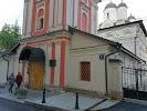 Храм святого апостола и евангелиста Иоанна Богослова на Бронной, Тверской бульвар на фото Москвы