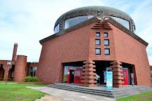 Kushiro Marsh Observatory, Kushiro, Japan