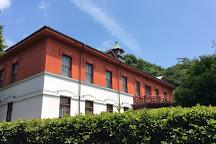 The University of Tokyo Botanical Garden, Bunkyo, Japan