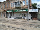Аптека, Карасунская улица на фото Краснодара