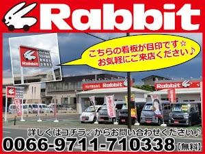 ラビット 盛岡上堂店