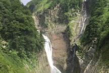 Shomyo Falls, Tateyama-machi, Japan