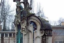 Musee de l'Ecole de Nancy, Nancy, France