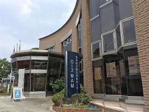 茨木市立男女共生センター ローズWAM