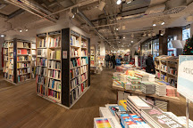 Foyles Bookshop, London, United Kingdom