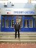 Прософт-Системы, улица Серафимы Дерябиной, дом 31, корпус 4 на фото Екатеринбурга